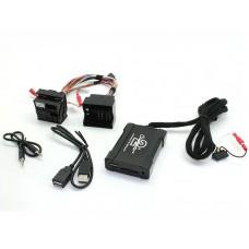 USB адаптер Connects2 для штатной магнитолы BMW