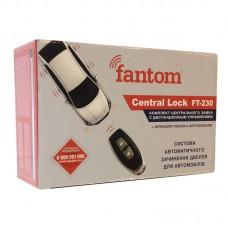 Комплект центрального замка Fantom FT-230