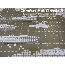 Виброизоляция Comfort Classic N2 2мм