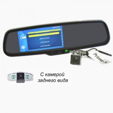Зеркало с видеорегистратором Prime-X 050D+камера заднего вида