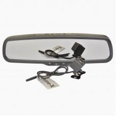 Зеркало с видеорегистратором Prime-X S300